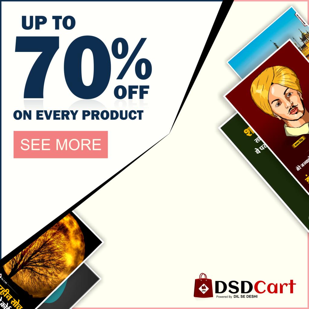 70% Off Ad
