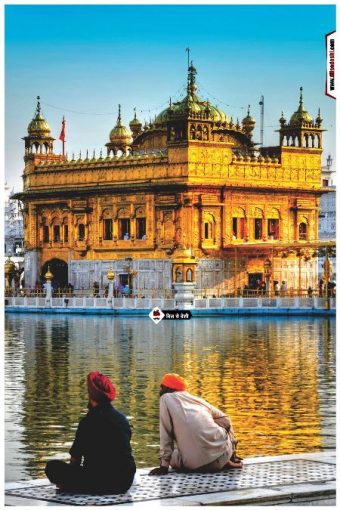 Golden Temple Wall Poster