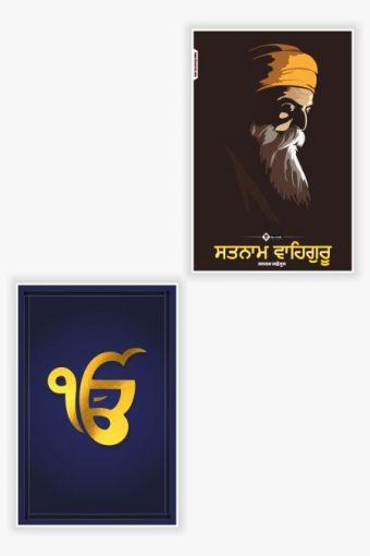Guru Nanak & Ik Onkar