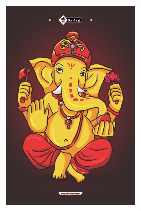 Lord Ganesha Wall Poster