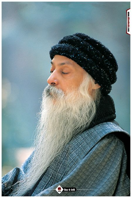 Osho Wall Poster 1