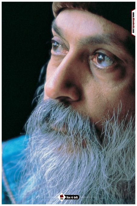 Osho Wall Poster 5