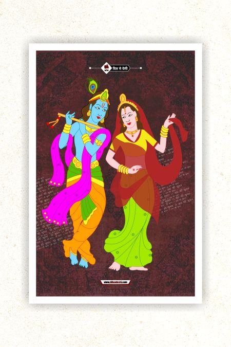 Radhe Krishna Wall Poster mockup