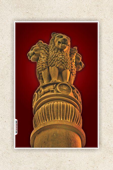 Pillars of Ashoka mockup