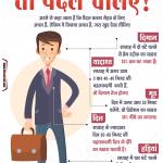 Benefits of Walking Poster