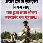 Save Food Wall Poster
