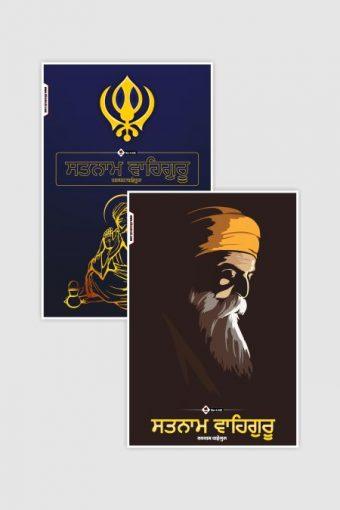 Guru Nanak Sahib Poster Combo