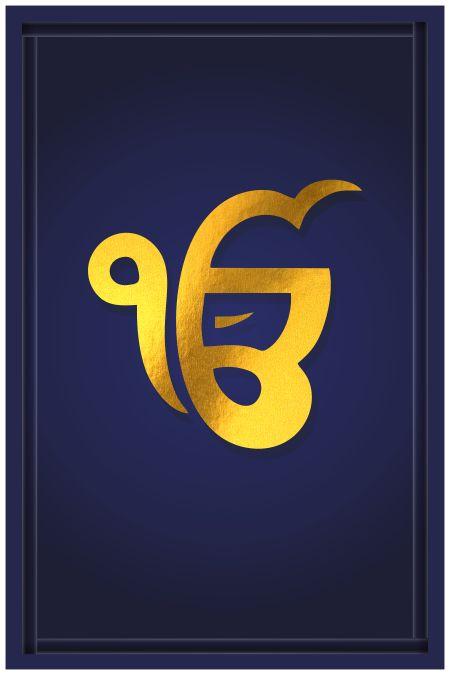 Ik Onkar Wall Poster