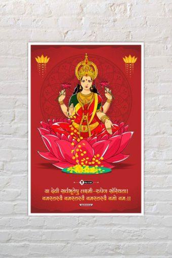 Lakshmi Mata Wall Poster mockup