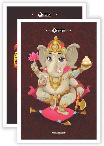 Lord Ganesh Ji poster