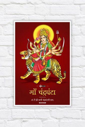 Maa Chandraghanta Wall Poster mockup