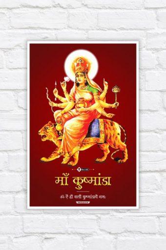 Maa Kushmanda Wall Poster mockup