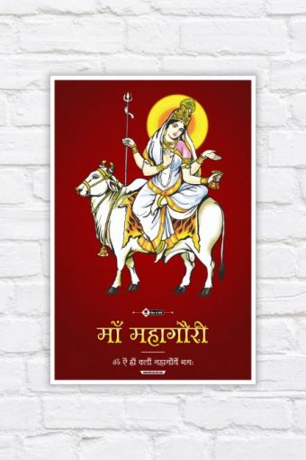 Maa Mahagauri Wall Poster mockup