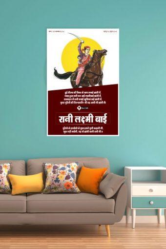 Rani of Jhansi Wall Poster mockup