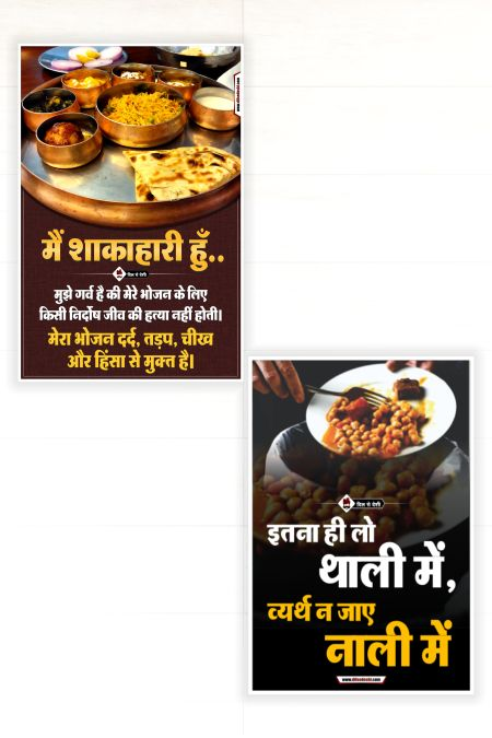 Save Food Poster Combo