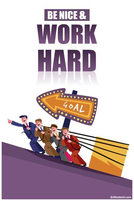 work hard Wall Poster