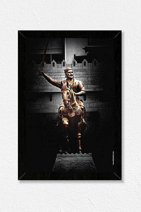 Chhatrapati Shivaji Maharaj Wall Frame