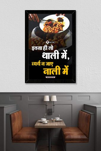 Don't Waste Food Wall Frame mockup