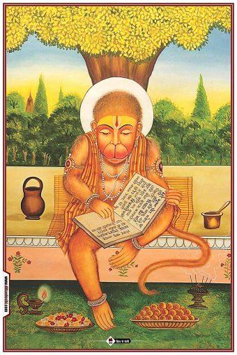 Lord Hanuman Wall Poster