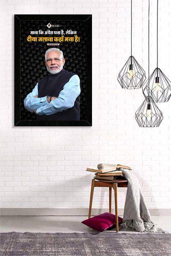 Narendra Modi Wall Frame mockup