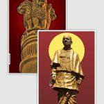 Sardar Patel and Ashoka Chakra Poster Combo