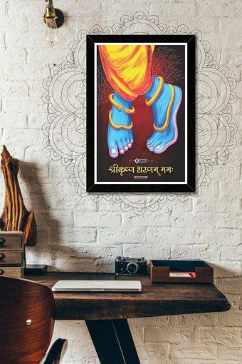 Shree Krishna Foot Wall Frame mockup