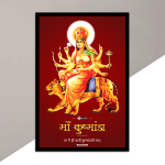 Maa Kushmanda (2)