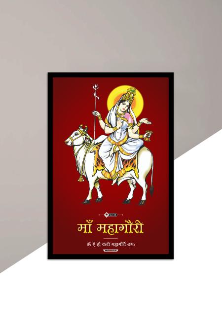 Maa Mahagauri Wall Poster (1)